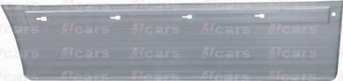 4Cars 5275000512 - Дверь, кузов mavto.com.ua