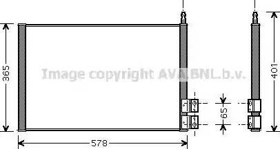Ava Quality Cooling FDA 5328 - Конденсатор, кондиционер mavto.com.ua