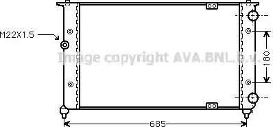 Ava Quality Cooling ST 2021 - Радиатор, охлаждение двигателя mavto.com.ua