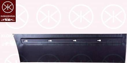 FPS FP 3541 122 - Дверь, кузов mavto.com.ua