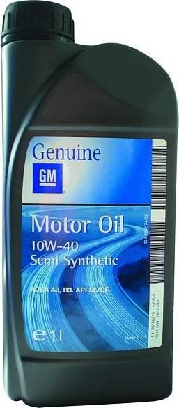 General Motors 1942043 - Масло раздаточной коробки mavto.com.ua