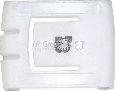 JP Group 1189800200 - Актуатор, регулировка сидения mavto.com.ua