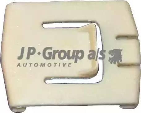 JP Group 1189800700 - Актуатор, регулировка сидения mavto.com.ua