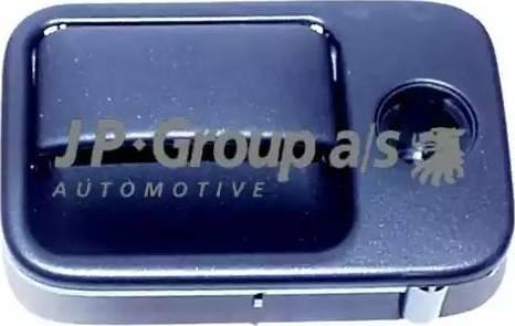 JP Group 1188000700 - Замок вещевого ящика mavto.com.ua