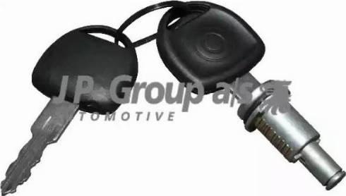 JP Group 1287500600 - Цилиндр замка mavto.com.ua