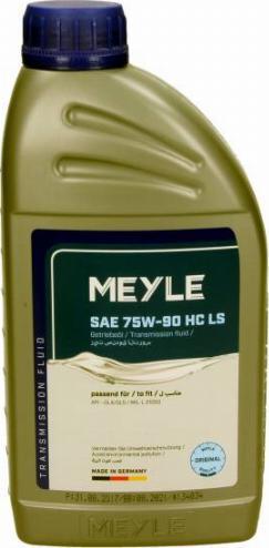 Meyle 014 019 2600 - Масло ступенчатой коробки передач mavto.com.ua