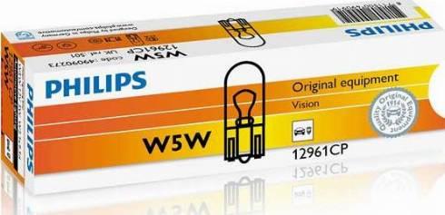 PHILIPS 12961CP - Лампа, входное освещение mavto.com.ua